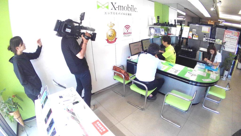 BSNテレビ