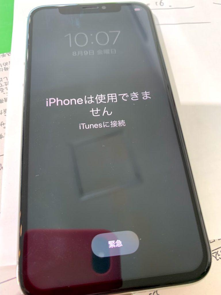 iPhoneX ロック・・・