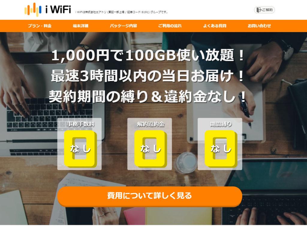 i Wi-Fi