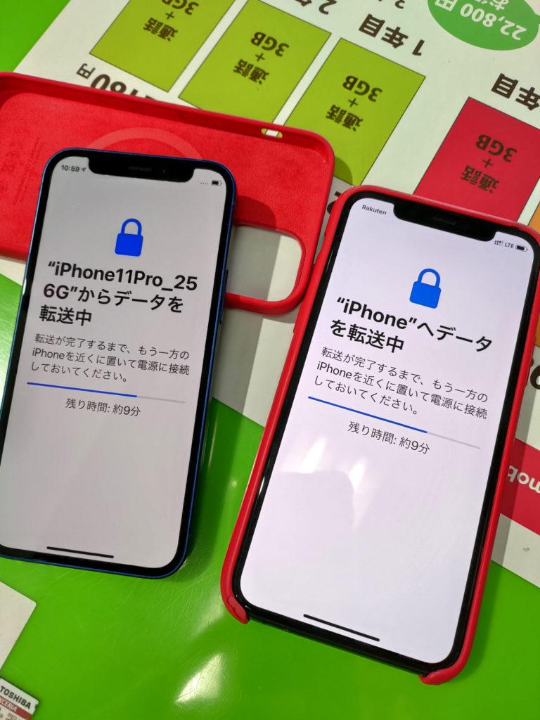 iPhone12mini対iPhone11PRO