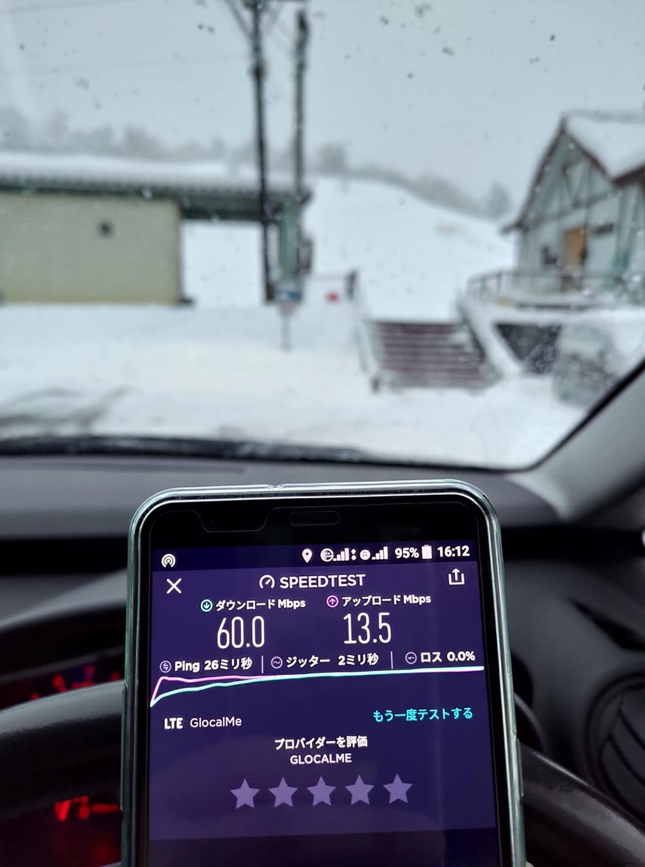 限界突破Wi-Fiスピード