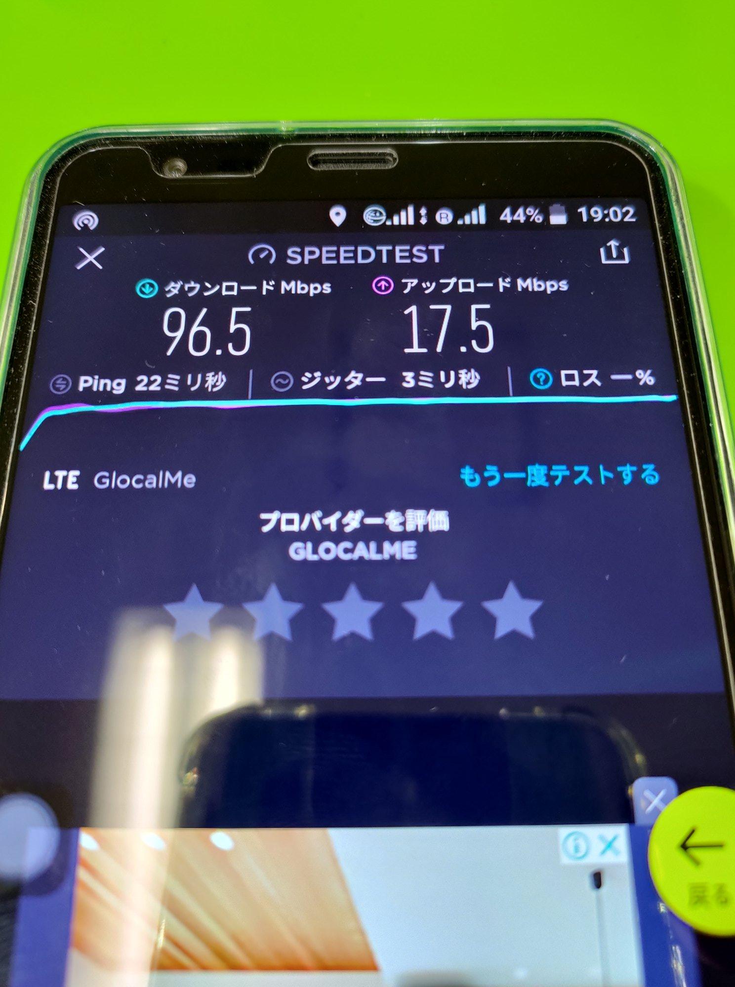 限界突破Wi-Fi速い!