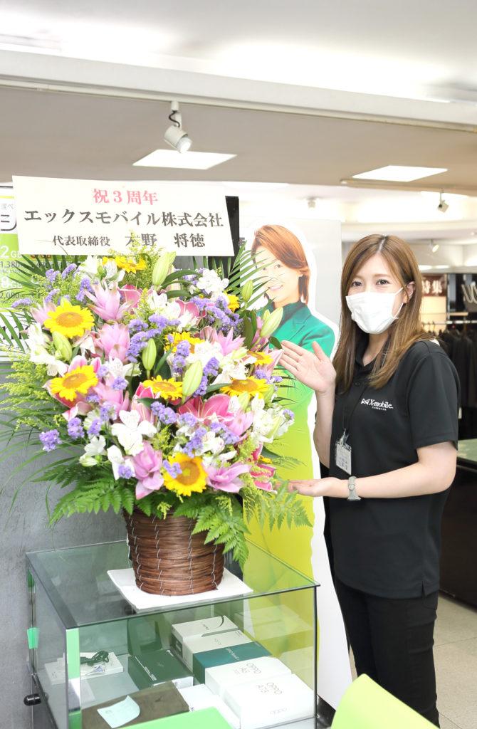 Xモバイル五泉店3周年